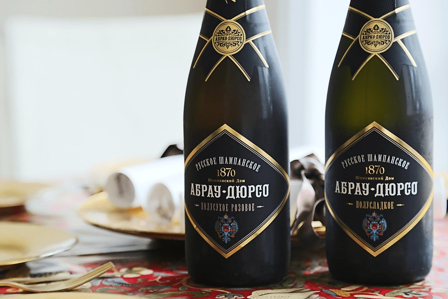Все о шампанском Абрау Дюрсо
