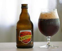 Пиво Kasteel Rouge от Brouwerij Van Honsebrouck, Ingelmunster,