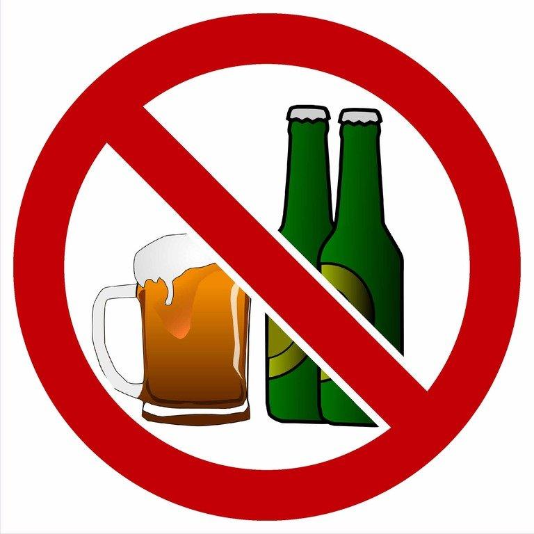 Можно ли пить пиво перед анализами мочи и крови?