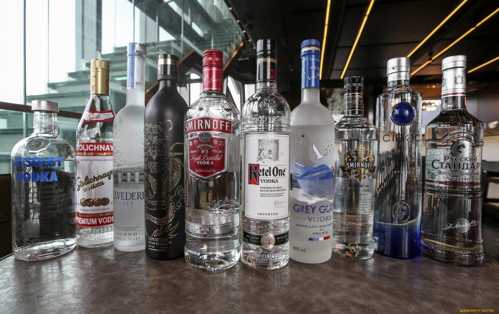 Алкоголь водка картинки